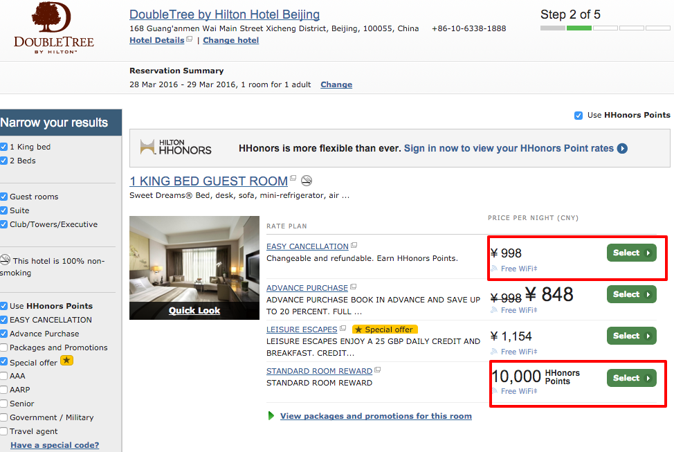 998 Chinese Yuan = $150 vs. 10,000 Hilton points? HILTON