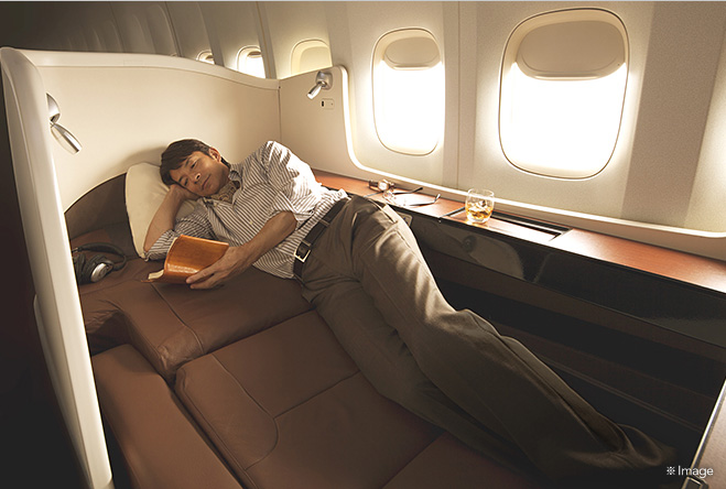 Japanese Airlines - First Class